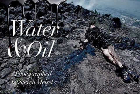 vogue_italia_photos1_oilspill