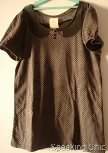 Zara brown tshirt