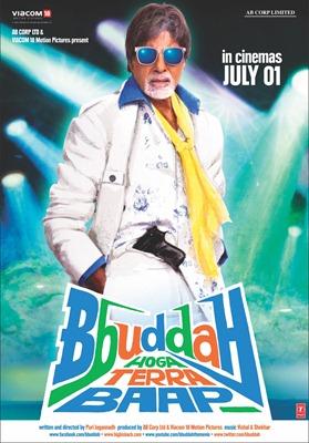 Buddah hoga terra baap poster