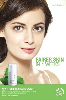 Dia Mirza in Moisture White ad for The Body Shop