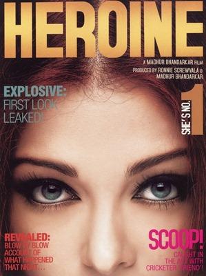 Heroine poster Aishwarya Rai Bachchan